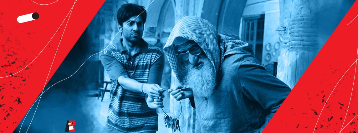 Gulabo Sitabo: Amitabh meets Ayushmann